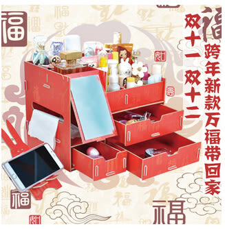 桌面整理收納盒抽屜 帶鏡子化妝品梳妝盒DL14323『黑色妹妹』