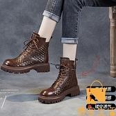馬丁靴女夏季薄款網靴鏤空靴真皮涼鞋厚底短靴【慢客生活】