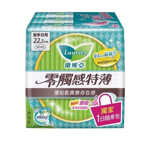 蕾妮亞零觸感特薄量多日用22.5cm 10片x3包