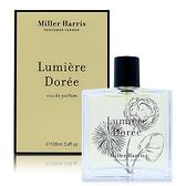 Miller Harris Lumiere Doree 初晨之光淡香精 100ml [QEM-girl]