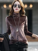 加厚絨高領打底衫女秋冬洋氣內搭上衣服百搭長袖t恤女裝2021新款 伊蒂斯