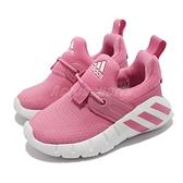 adidas 童鞋 RapidaZEN I 粉紅 白 小童鞋 免綁鞋帶 愛迪達【ACS】 FZ5036