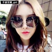 太陽鏡 無框方形圓臉太陽鏡女潮時尚墨鏡韓國優雅簡約鏡【開學日快速出貨八折】