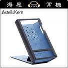 【海恩特價 ing】韓國 Astell & Kern KANN Leather Case by Miter 原廠專用保護皮套 (藍色)