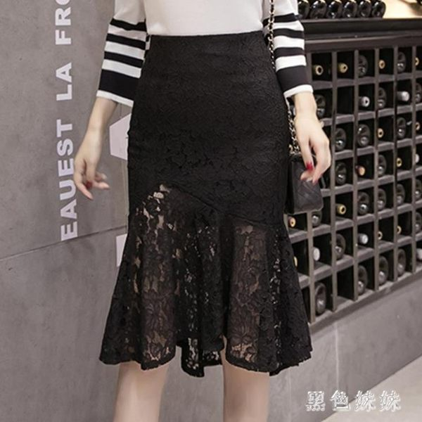 大碼 魚尾半身裙2019流行裙子春新款中長款不規則黑色花瓣蕾絲高腰 js25641『黑色妹妹』