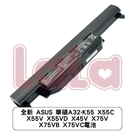 全新 ASUS 華碩A32-K55 X55C X55V X55VD X45V X75V X75VB X75VC電池