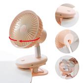 自動搖頭usb充電風扇 大風力靜音嬰兒推車夾扇-JoyBaby