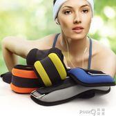 鐵砂沙袋綁腿隱形腳沙包兒童綁手跑步男女學生運動健身負重帶裝備 【PinkQ】