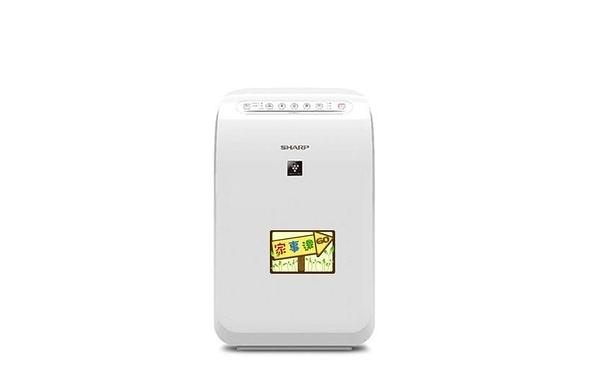 [ 家事達]SHARP-FU-D50T-W  夏普   高濃度除菌離子 空氣清淨機 特價  9-12坪