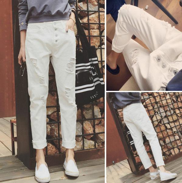 韓版 寬鬆 四粒扣 高腰 哈倫褲 牛仔褲 新款 顯瘦 破洞