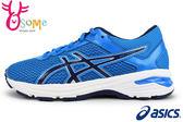 ASICS GT-1000 6 慢跑鞋 大童鞋 透氣運動鞋M7644#藍◆OSOME奧森童鞋/小朋友