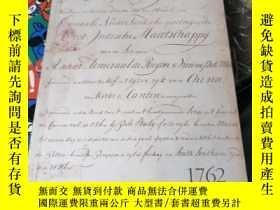 二手書博民逛書店The罕見Canton-Macao dagregisters, 1762 (大32開本 英文版)Y11245
