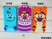 King*Shop~  HTC E9+手機殼 HTC E9+手機套保護套 新款卡通矽膠套