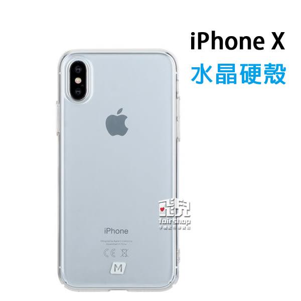 【飛兒】晶瑩剔透!APPLE iPhone X 5.8吋 手機保護殼 透明殼 水晶殼 硬殼 手機殼 保護殼 198