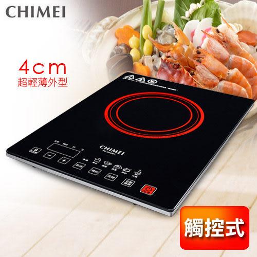 [快速] CHIMEI奇美1200W薄型觸控式電磁爐 FV-12A0MT