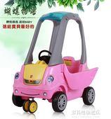 寶寶四輪遊樂場玩具1-3歲小房車可坐人手推嬰兒童滑行踏行學步車   多莉絲旗艦店igo
