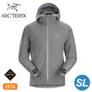 【ARC TERYX 始祖鳥 男 Zeta SL防水外套《磁力灰》】 21776/防風外套/夾克