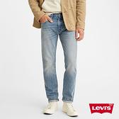 Levis 男款 上寬下窄 / 502Taper牛仔褲 / 淺藍刷白 / 重磅赤耳 / 彈性布料