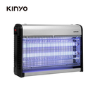 kinyo KL-9830 電擊式捕蚊燈30W 大坪數或營業用
