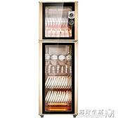 消毒櫃ZTP380H-1消毒櫃立式碗筷碗櫃餐具櫃商用大容量櫃金色220V