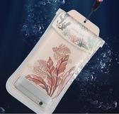 手機防水袋殼潛水套卡通可愛女可觸屏通用