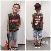 背心2018新品正韓夏裝兒童裝男童迷彩字母背心中大童潮寶寶無袖T恤衫