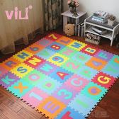 vili套裝數字字母兒童拼圖泡沫地墊臥室拼接海綿塑料爬行地板墊子igo 沸點奇跡
