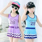 兒童泳裝新款兒童泳衣女童分體裙式中大童正韓游泳衣公主可愛女孩學生泳裝