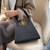 單肩腋下包上新質感大容量包包女包新款 潮時尚網紅流行手提包 探索先锋