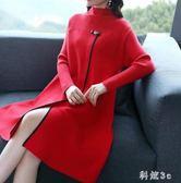 中大尺碼洋裝 秋裝女新款高領針織衫中長款A字裙開叉連衣裙秋冬毛衣女 js19180『科炫3C』