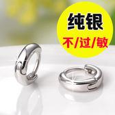 S925銀質耳扣女時尚耳環氣質大小耳圈韓國男女耳釘水晶防過敏耳飾