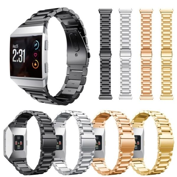 Fitbit ionic 不銹鋼鏈式錶帶 三株 男女 手錶帶 替換錶帶 腕帶 手錶錶帶 金屬錶帶 替換 錶帶