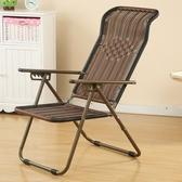 懶人躺椅家用陽台竹席睡椅辦公午休折疊椅子老人靠背編藤椅夏涼椅【快速出貨免運】