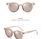 墨鏡墨鏡女韓版潮復古原宿風透明個性新款網紅偏光太陽鏡圓臉 618購