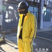絕地求生衣服小黃衣套裝吃雞周邊cos同款衣服cosplay小黃人服裝衣 小艾時尚