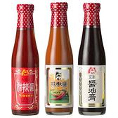 福松開胃沾醬系列(辣椒醬/甜辣醬/醬油膏)-280g/罐