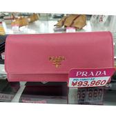 [日本公司現貨]PRADA 1MH132 金色金屬印字經典扣式長夾(桃紅色)