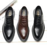 男士商務正裝休閒皮鞋英倫韓版尖頭青年黑色潮鞋子內增高男鞋  遇見生活