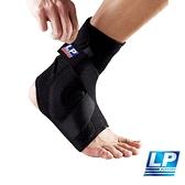 LP SUPPORT Z-Type纏繞穩定型護踝 護腳踝 調節式 單入裝 528 【樂買網】