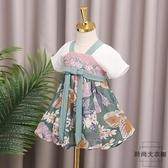 春夏女童漢服連衣裙周歲洋氣公主裙兒童裙子【時尚大衣櫥】