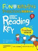 FUN學美國各學科Preschool閱讀課本(5):初學單字篇【二版】