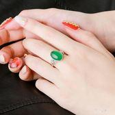 s925銀寶石水晶瑪瑙戒指女粉晶綠玉髓簡約個性開口指環飾品 zm5266『男人範』