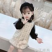 女童套裝秋冬裝2020新款韓版女寶寶洋氣小香風泡泡袖公主裙兩件套 小艾新品