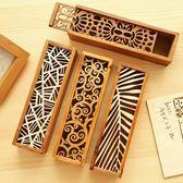 韓國花邊鏤空木質文具盒 創意多功能鉛筆盒雜物收納盒    伊芙莎
