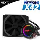 [ PC PARTY ] 新版 支援AM4 NZXT 恩傑 Kraken X42 水冷 CPU散熱套件