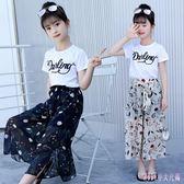 中大尺碼女童套裝 時尚新款字母短袖套裝休閒碎花雪紡寬管褲時尚兩件套 HT22744