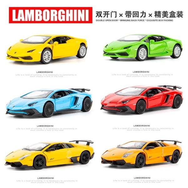 蘭博基尼汽車模型仿真金屬跑車合金車模小汽車男孩兒童玩具車擺件 「夢幻小鎮」