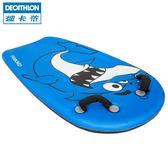 兒童專業衝浪板趴板劃水水上滑板滑水板卡通安全sbt台北日光NMS