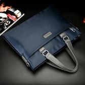 男包手提包商務公文包橫款男士包包帆布包休閒電腦背包 WY 快速出貨 全館八折