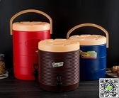 奶茶桶 大容量奶茶桶保溫桶商用豆漿桶冷熱保溫茶水桶咖啡果汁開水涼茶桶  mks年終尾牙